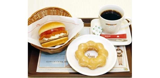 広島県のイオンモール広島府中ソレイユ内に出店する「MOSDO」の1号店ではハンバーガーと、ドーナツを同時に味わえるだけでなく、店舗限定のオリジナルメニューも続々登場