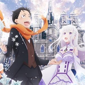 「Re:ゼロから始める異世界生活 Memory Snow」今秋劇場上映決定!