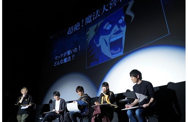 """TVアニメ「ブラッククローバー」のイベントが開催!""""愛のささやき""""に会場が熱狂!"""