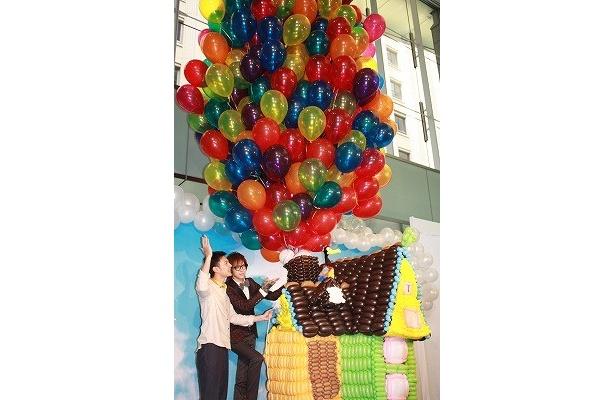 """【写真】DAIGOとユージも感動!世界的な風船作家が作った""""リアル""""カールじいさんの家"""