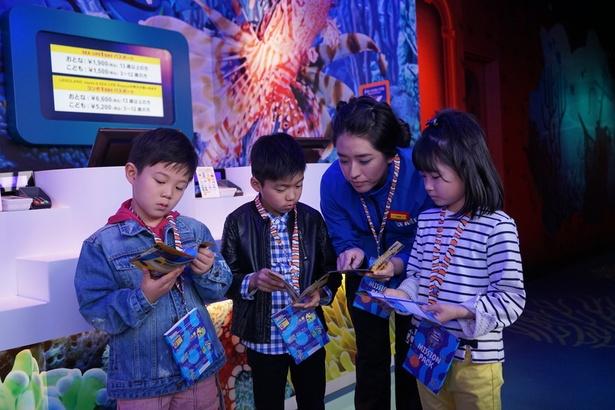 「レンジャー・ミッション・パック」(500円)があれば、さらに楽しく水族館が周れる/シーライフ名古屋