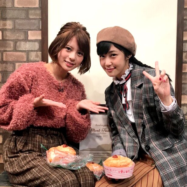 1月30日放送に出演した吉崎綾(ラストアイドル)