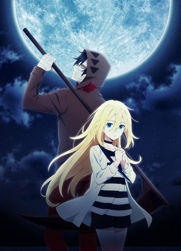 TVアニメ「殺戮の天使」の最新情報が公開!注目のキャストなどが決定!