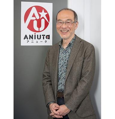 アニュータ代表取締役社長・佐々木史朗氏にインタビュー
