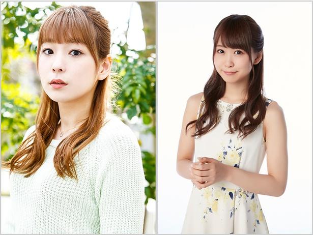 【写真を見る】ニコニコ生放送でパーソナリティを務める高槻かなこ(左)と芹澤優(右)