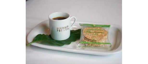 幻のコーヒーといわれる「ブルボンポワントゥ」