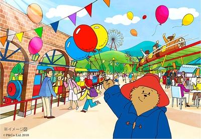赤、青、黄色の3色を中心に街を彩る