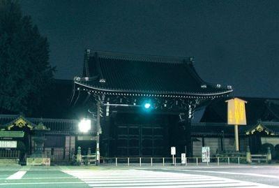 「西本願寺」