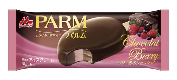 「PARM(パルム)」に期間限定の新商品!芳醇なベリーの香りを楽しもう