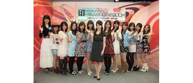 女子大生たちの感性と視点で、現代の日本が抱える問題を議論する