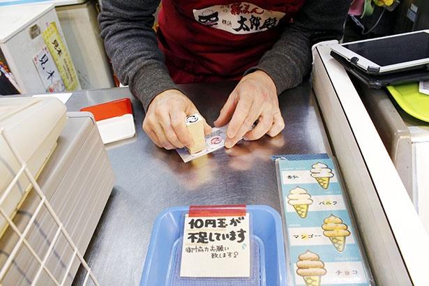 食べ歩きでクリアファイル4枚ゲット!「一人之下」×中華街の結界キャンペーンは3月31日まで