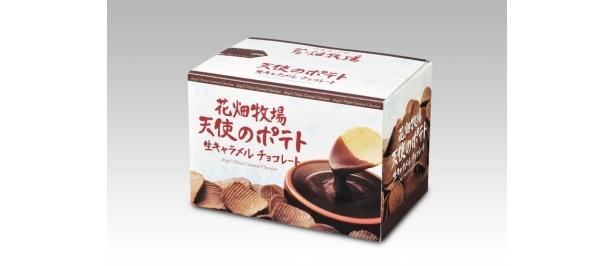 花畑牧場 天使のポテト 生キャラメルチョコレート(580円)