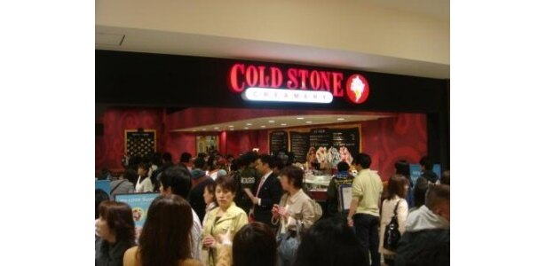 コールド・ストーン・クリーマリーがお待ちかねの北海道初登場