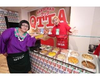 「自分たちも毎日通いたいです」と、メイプル超合金もイチオシの「QTTA」期間限定店舗