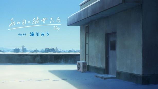 秋元康総合プロデュース、「22/7(ナナブンノニジュウニ)」から、キャラクターPVが公開!