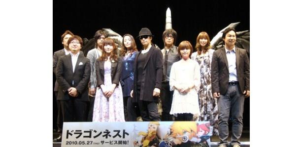 「Dragon Nest(ドラゴンネスト)」の完成披露会に声優や歌手たちが勢ぞろい