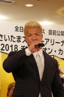 ゼウス「全日本プロレスの所属選手として優勝を成し遂げたいと思います。優勝して次は三冠に挑戦し、必ず三冠ベルトをこの腰に巻きたい」