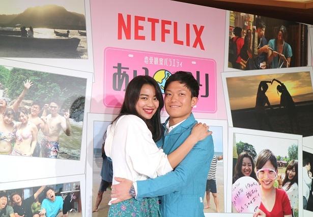 「あいのり:Asian Journey」で記念すべきカップル第1号となった裕ちゃん&アスカ