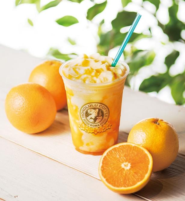 「オレンジドリーム」(702円)/HONOLULU COFFEE