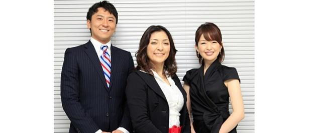 林克征アナウンサー、勝間和代氏、松丸友紀アナウンサー(写真左から)