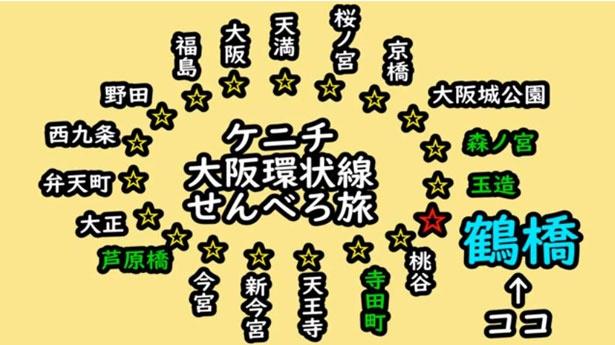 """せんべろの達人""""Youtuberケニチ""""が鶴橋で発見!おしゃれな立ち呑み店の自慢の一品が旨い"""