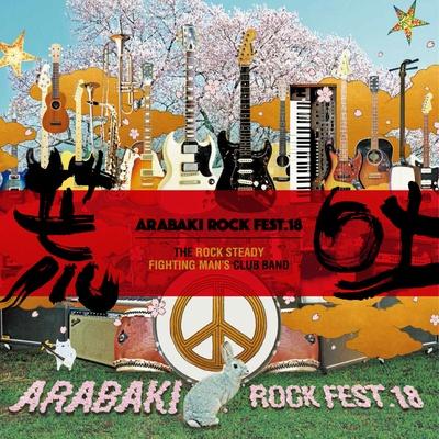 4月末の週末に開催される「ARABAKI ROCK FEST.18」