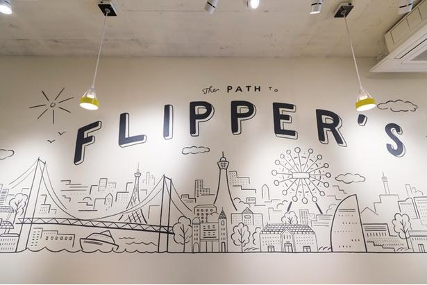 店内には、横浜エリアが描かれた壁画が!