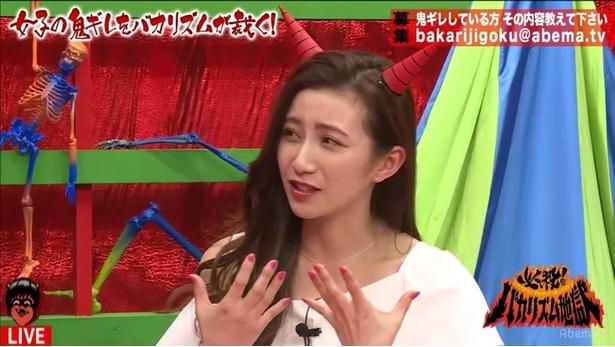 """袴田吉彦の元妻・河中あい、""""某ホテル""""の話題に「私、行ったことないです」"""