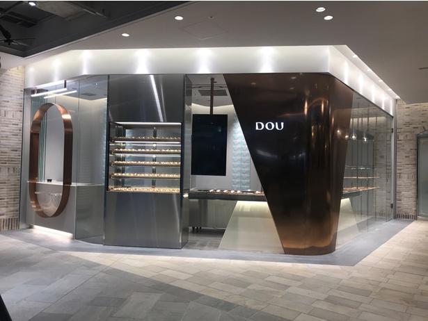 「DOU」と同じ音の「銅」色の壁が目印だ