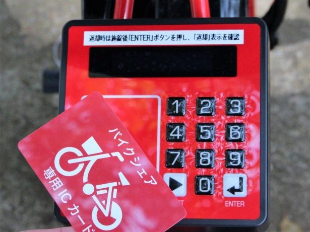 自転車操作パネルの「START」ボタンを押し、専用ICカードをカードリーダーにかざすと開錠される