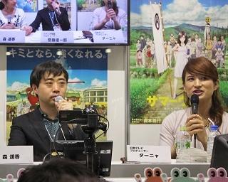 スタジオ地図の齋藤優一郎プロデューサー(写真中央)と日本テレビのターニャこと谷生プロデューサー(写真右)