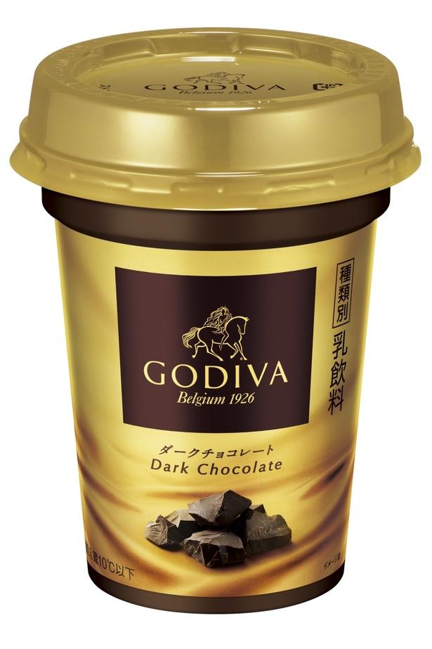 ゴディバ監修のコンビニ限定ドリンク、「GODIVA ダークチョコレート」(税抜220円)