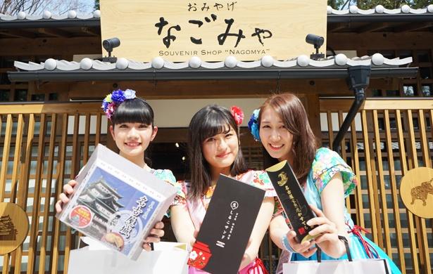 「金シャチ横丁限定のおみやげもいっぱいあるよ」(写真左、福島)