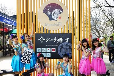 名古屋のニューウェーブなグルメが集結する「宗春ゾーン」