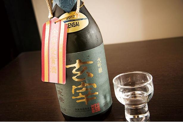 「玄宰(げんさい)大吟醸」(1合2,160円)など厳選された日本酒と一緒に味わおう