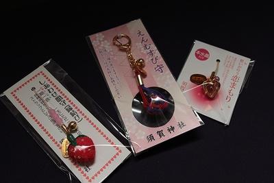 【写真を見る】須賀神社で頒布されている縁結び守り