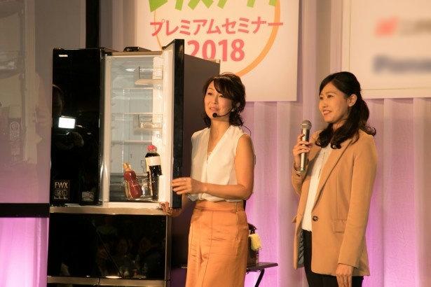 「ベジータ」の魅力について語る東芝の染谷さん(右)と高橋さん