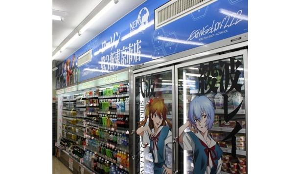 """綾波レイやアスカの巨大ポスターが張り巡らされた店内や、エヴァ仕様になった「からあげクン」など、外観から内装、商品まで""""完全エヴァ化""""した、ファン垂涎の店舗「第3新東京市店」"""