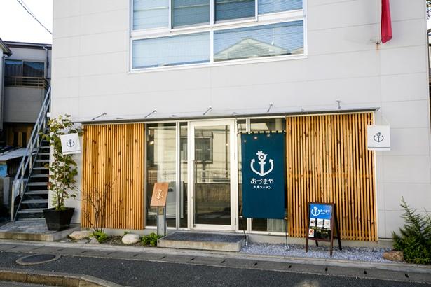 地下鉄六本松駅から徒歩5分