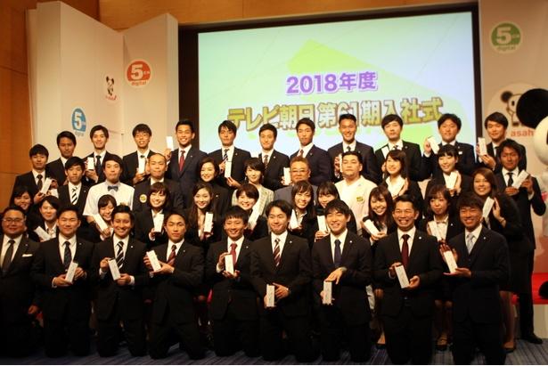 波瑠、鈴木京香、タカアンドトシ、サンドウィッチマンがテレビ朝日の新入社員にエールを送る
