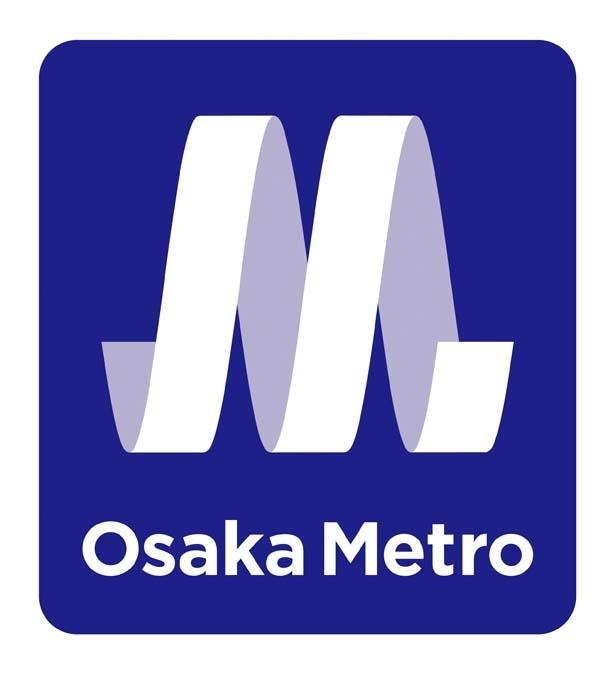 【写真を見る】ロゴマークも一新/大阪市高速電気軌道株式会社
