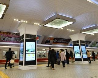 ついに大阪市営地下鉄が民営化!いったいなにがどう変わる?