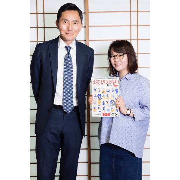 最後に、主演の松重豊さんと「おひとりさま専用Walker」編集担当の中村で記念撮影!