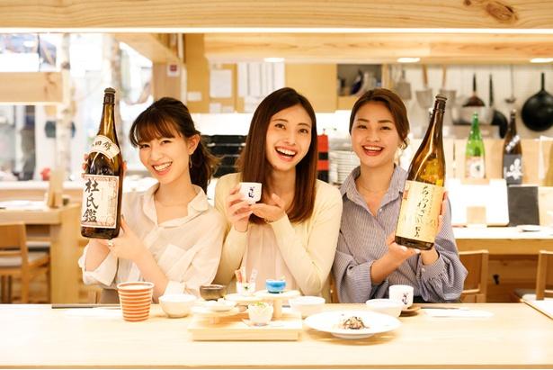 14:00~18:00限定で日本酒と焼酎が1杯222円に(1人2杯まで)