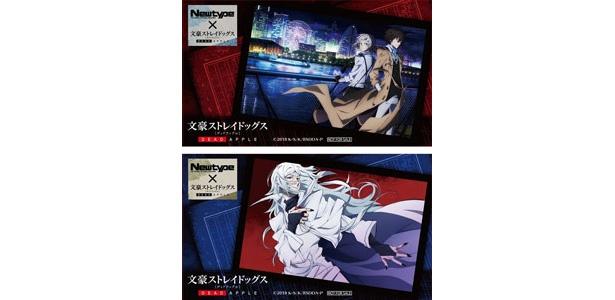 Newtype×TSUTAYA・文教堂のコラボ企画に「文豪ストレイドッグス DEAD APPLE」が登場!オリジナルグッズを先行販売!