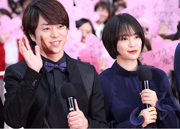 櫻井翔&広瀬すずが撮影の合間に猛特訓!