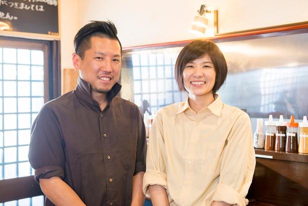 店主の斎藤正人さんと、奥様。「キセキ食堂」という店名は二人の双子の娘さんが名付けたという