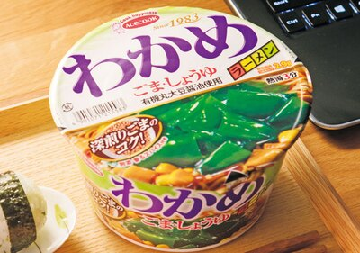 「わかめラーメン」(1個195円)