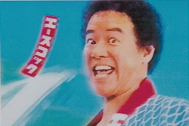 【写真を見る】32年前の石立鉄男さん出演の名作CMをリメイク。