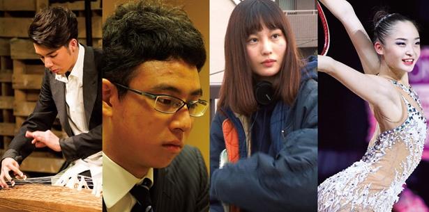 4月の「情熱大陸」はシリーズ「ハタチの情熱」を放送。(写真左から) 箏曲家・今野玲央、囲碁棋士・一力遼、映画監督・松本花奈、新体操選手・皆川夏穂